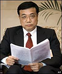 Liderazgo del Partido Comunista Chino Li_keqiang